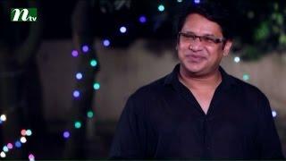 Bangla Natok - Shesh Bikeler Gan l Episode 59 l Mosharraf Karim, Tania, Saju l Drama & Telefilm