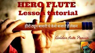 Hero tune tutorial on flute lesson easy methods in hindi