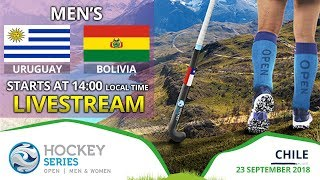 Uruguay v Bolivia | 2018 Men's Hockey Series Open | FULL MATCH LIVESTREAM