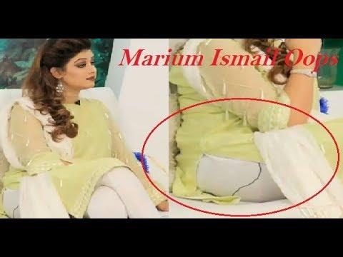 Marium Ismail in Tight Shalwar Kameez    Cute Pakistani Actress Oops    Dee Media