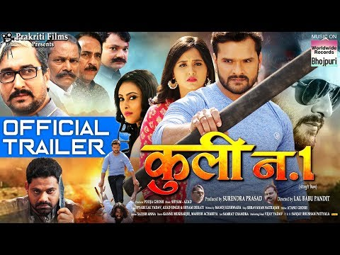 Xxx Mp4 Coolie No 1 OFFICIAL TRAILER KHESARI LAL YADAV KAJAL RAGHWANI BHOJPURI NEW MOVIE 2019 3gp Sex