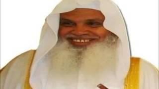 الشيخ علي الحذيفي القرآن الكريم كامل 1