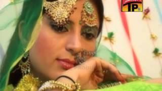 Download Haar Sona Haar | Samina Kanwal | Album 25 | Hits Songs | Thar Production 3Gp Mp4