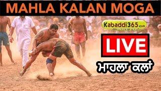Mahla Kalan (Moga) Kabaddi Tournament (LIve) 30 Nov 2016