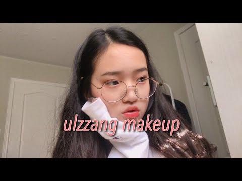 Xxx Mp4 Ulzzang Korean Inspired Makeup Tutorial 3gp Sex