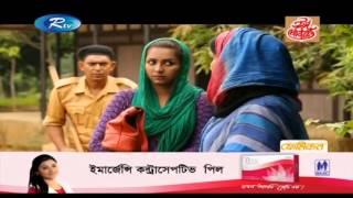 Eid Natok 2015   Kopale Jodi Thake Har   Part 01   WEBHD   720p   AAC    TUT