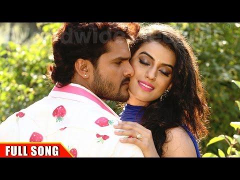 Xxx Mp4 I Love You Rani आइ लव यू रानी Khesari Lal Yadav Akshara Singh Bhojpuri Hot Song FULL SONG 3gp Sex