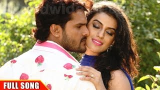 I Love You Rani | आइ लव यू रानी | Khesari Lal Yadav & Akshara Singh | Bhojpuri Hot Song | FULL SONG