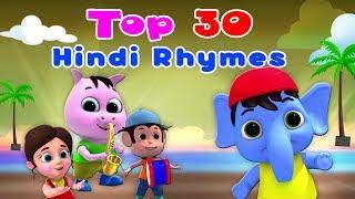 Top 30 Hindi Nursery Rhymes For Kids | Bal Geet in Hindi | Kids Tv India | Hindi Rhymes
