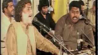 Arif Feroz Khan Qawwal - Main Arbi Mahiey Di Live From Johal