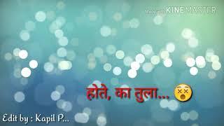 Je Hote Mala Hote Ka Tula Marathi Romantic Song for Whatsapp Status