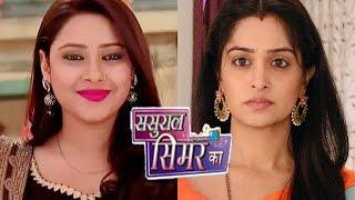 Sasural Simar Ka | Mohini Uses Pari To DESTROY Bharadwaj Family