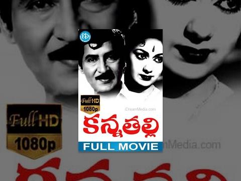 Kanna Talli Full Movie | Sobhan Babu, Savitri, Chandrakala | T Madhava Rao | K V Mahadevan