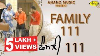 Family 111 || Bibo Bhua ll Chachi Atro || New Comedy Punjabi Movie 2015 Anand Music