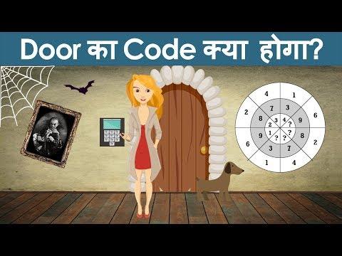 Xxx Mp4 Riya और खजाने की खोज Part 1 Hindi Paheliyan Logical Baniya 3gp Sex