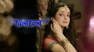 Chhann Chhann l Title 1 l SONY TV l Sanaya Irani