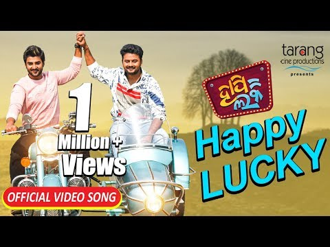 Xxx Mp4 Happy Lucky Title Song Official HD Video Song Jyoti Sambit TCP 3gp Sex