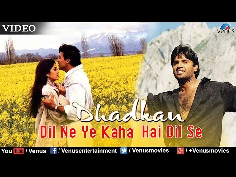 Xxx Mp4 Dil Ne Yeh Kaha Hai Dil Se Full Video Song Dhadkan Akshay Kumar Sunil Shetty Shilpa Shetty 3gp Sex