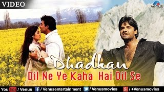 Dil Ne Yeh Kaha Hain Dil Se Full Video Song | Dhadkan | Akshay Kumar, Sunil Shetty, Shilpa Shetty |