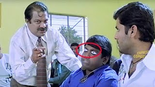 Dharmavarapu Subramanyam And Suman Setty Ultimate Comedy Scene  || Express Comedy Club