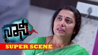 Kannada Scenes | Jai Jagadish see's Suhasini early Morning | Naani Kannada Movie
