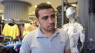 صدى البلد | تقرير اوكازيون الملابس الصيفى بمحلات وسط البلد