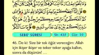 Fatih Çollak 22.cüz (Komple Video Hatim)