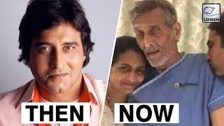 Vinod Khanna's SHOCKING Look After Sickness