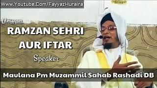 Maulana Pm Muzammil Sahab Rashadi DB.....