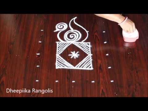 Very Easy Peacock Rangoli Design With 5x5 Dots L Simple Kolam Design