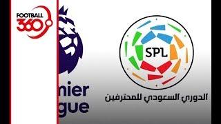 هل يتحول الدوري السعودي إلى البريميرليج؟