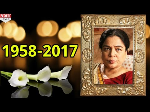 Xxx Mp4 फिल्मी पर्दे पर Salman की मां Reema Lagoo का निधन ये है मौत की वजह 3gp Sex