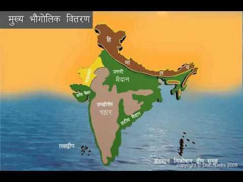 Physical Features Of India Bharat Ka Bhautik Swarup IX