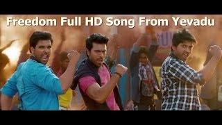 Freedom full HD Song from Yevadu | Ram Charan , Allu Arjun, Sruthi Hasan, etc