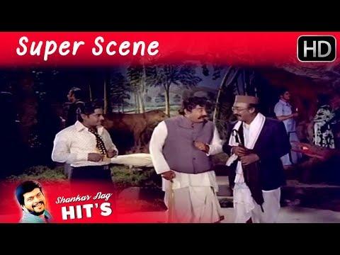 Xxx Mp4 Shankar Nag Movies Shankar Nag Changes His Look Scenes Moogana Sedu Kannada Movie 3gp Sex