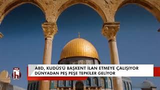 ABD, Kudüs