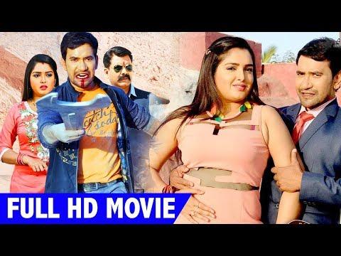 Xxx Mp4 Dinesh Lal Yadav Aamrapali Dubey New Release Bhojpuri Movie 2018 Nirahua Chalal Sasural 2 3gp Sex
