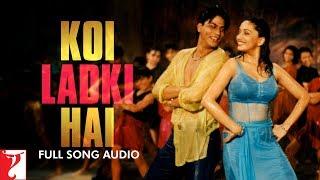 Koi Ladki Hai - Full Song Audio   Dil To Pagal Hai   Lata Mangeshkar   Udit Narayan   Uttam Singh