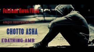 || CHOTTO ASHA || BANGLA SONG || FALZLMI KOROA ||