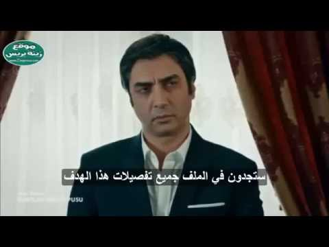 Xxx Mp4 مسلسل وادي الذئاب الجزء الحادي عشر الحلقة 01 Wadi Diab 11 Ep 01 HD 3gp Sex