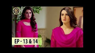 Qurban Episode 13 - 14 - 1st Jan 2018 - Iqra Aziz - Top Pakistani Drama