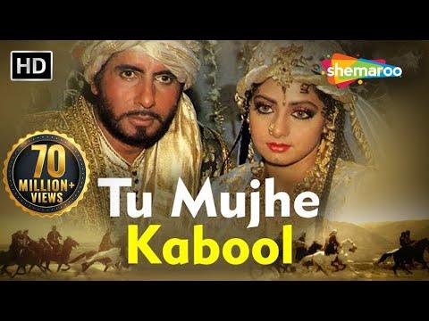 Xxx Mp4 Tu Mujhe Kabool Quot तू मुझे कबूल में तुझे कबूल Quot Khuda Gawah Amitabh Bachchan Sridevi 90s Hits 3gp Sex