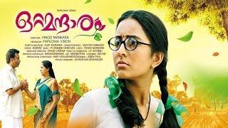 Malayalam full movie 2015 new releases  Ottamandaram | Malayalam full movie 2015