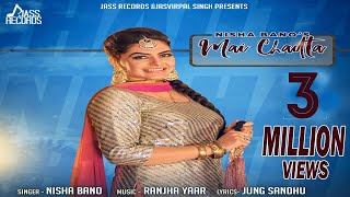 New Punjabi Songs 2016 || Mai Chadta || Nisha Bano || Latest Punjabi Songs 2016 || Jass Records