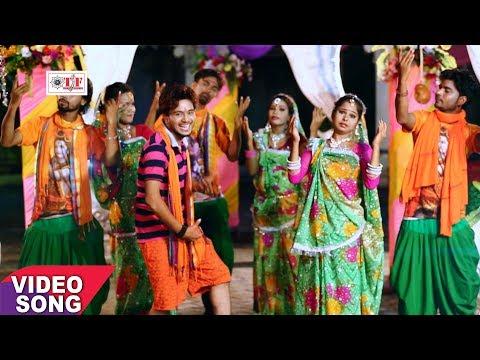Boroline Sawmi Ji - बोरोलीन स्वामी जी - Golu Gold का ये कांवड़ गाना भोजपुरी जगत में धमाल मचाया है