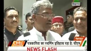 CM's Corner : CM Vasundhara Raje inaugurated underpass in SMS hospital in Jaipur