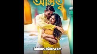Bangla Movie Trailer 2015 Ostitto By Arefin Shuvo HD