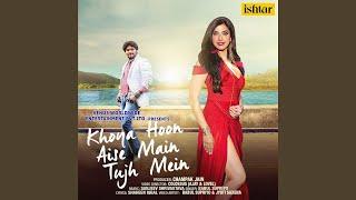 Khoya Hoon Aise Main Tujh Mein