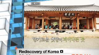 [Today 8/10] Rediscovery of Korea [R]