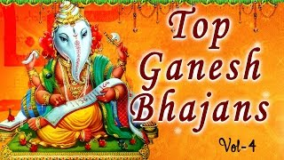 Top Ganesh Bhajans Vol.4 Anuradha Paudwal, Hariharan, Anup Jalota, Kirshn I Ganesh Chaturthi Special